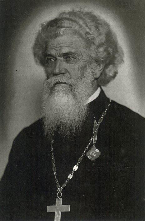 Стеван Димитријевић